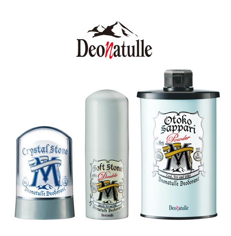 Deonatulle:Antiperspirant deodorant for men
